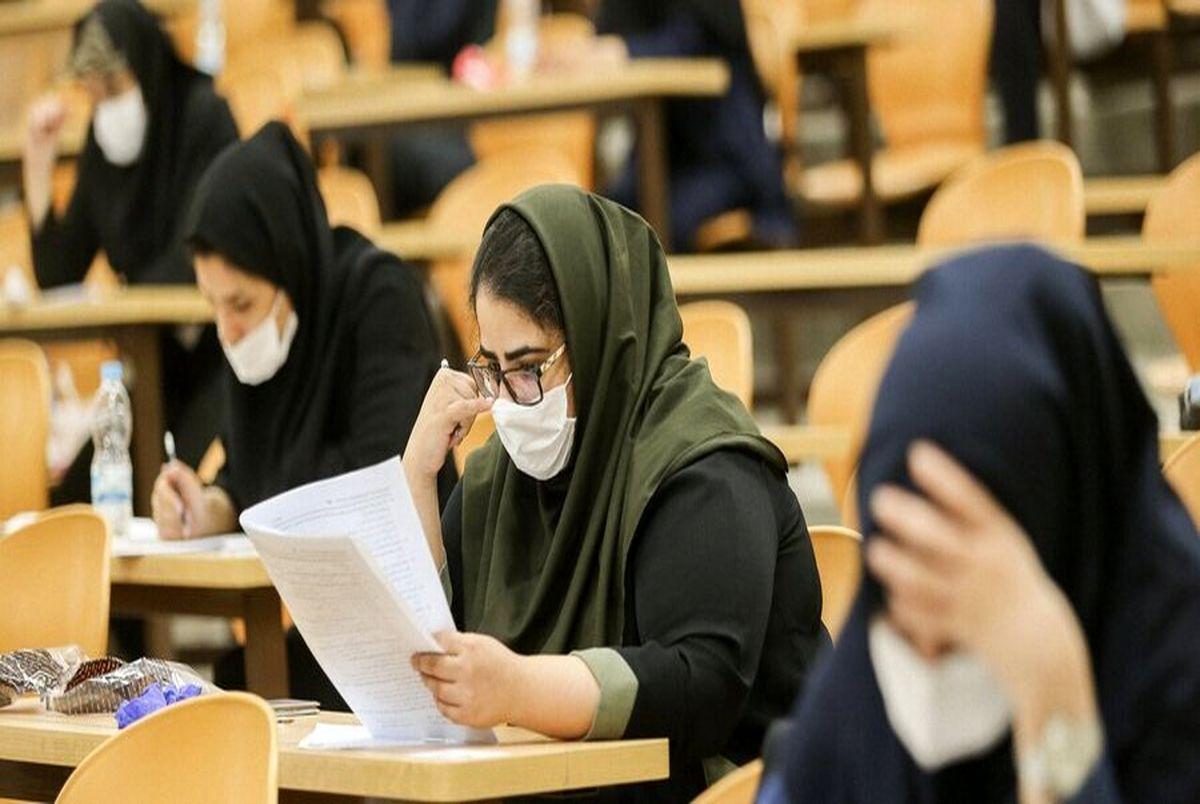 برگزاری آزمون دکترا با وجود هشدارهای وزارت بهداشت