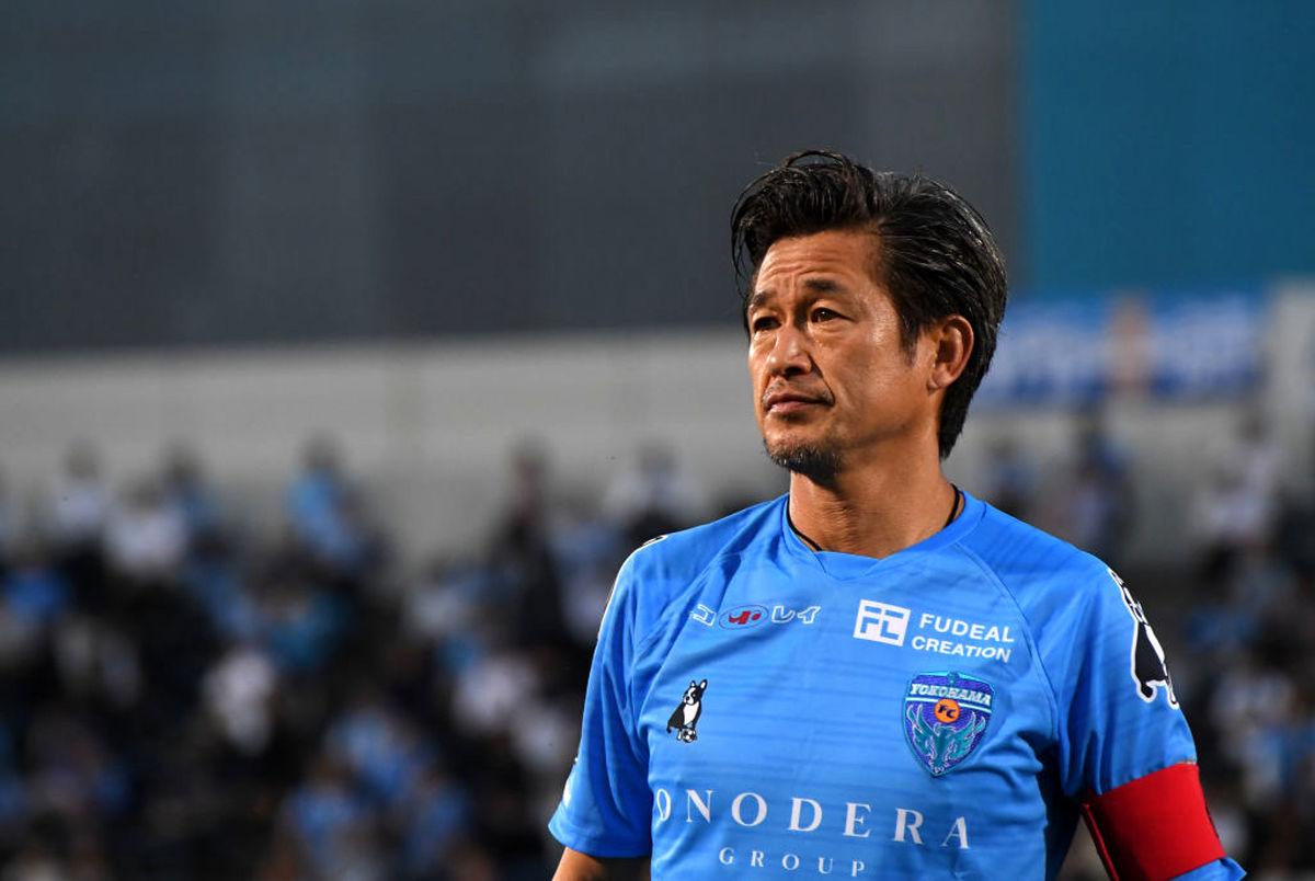 کازویوشی میورا فوتبالیست 54 ساله و تمام نشدنی ژاپن!