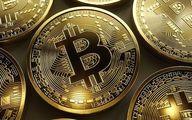 قیمت بیت کوین و ارزهای دیجیتال امروز سه شنبه 21 اردیبهشت 1400