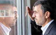 (فیلم) حرکت عجیب احمدی نژاد برای صحبت با طرفدارانش!