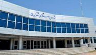 اسامی منتخبین شورای شهر کرج اعلام شد