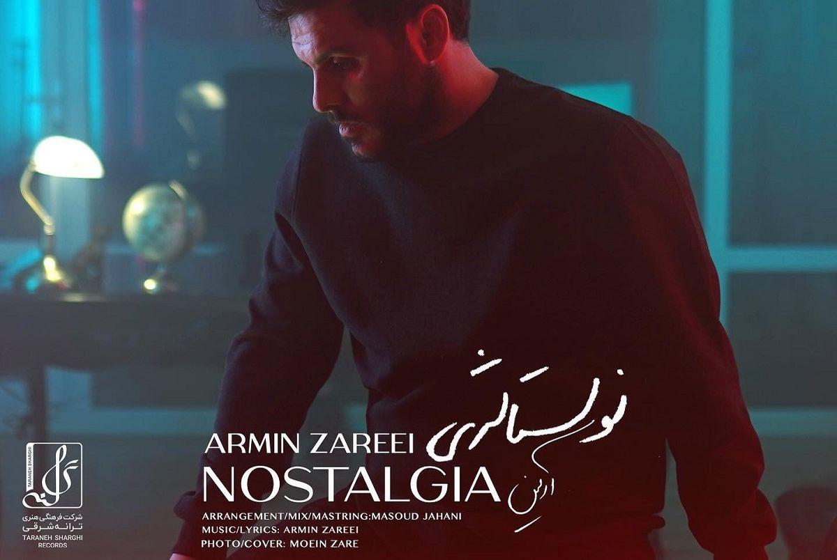 دانلود آهنگ آرمین زارعی Armin 2AFM نوستالژی Nostalgia