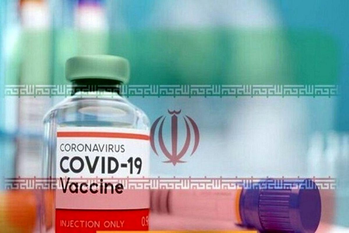 واکسن ایرانی کرونا خرداد آماده می شود
