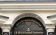 اعتراض فدراسیون فوتبال به اقدام شستا نزد رئیسی