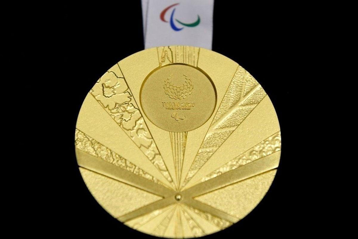 طلا پارالمپیک