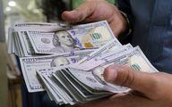 قیمت دلار و یورو در صرافی ملی امروز 19 اردیبهشت 1400
