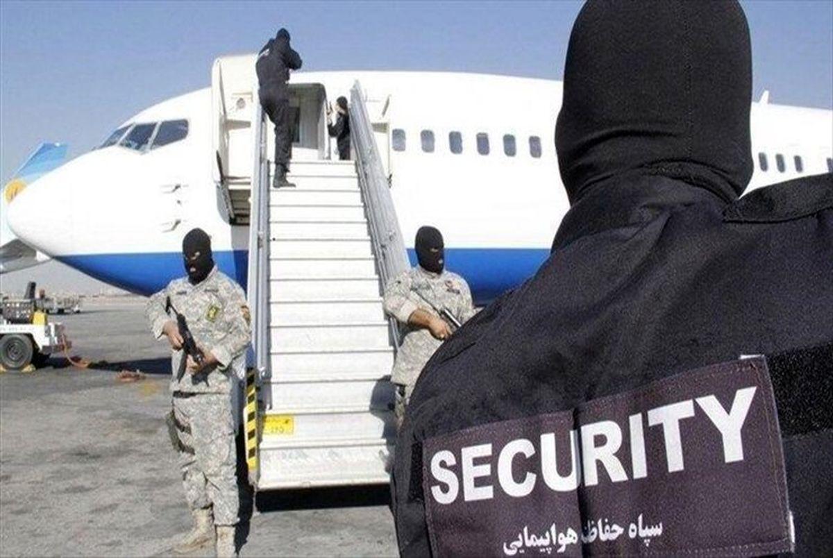 ماجرای هواپیماربایی در پرواز اهواز- مشهد