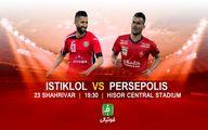 پرسپولیس باید مراقب دو بازیکن زهردار استقلال تاجیکستان باشد!