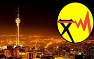 احتمال اعمال خاموشی در اکثر نقاط تهران