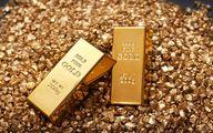 قیمت طلا و سکه امروز شنبه 28 فروردین 1400
