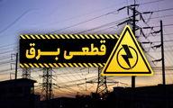 جدول قطع برق در مناطق مختلف شهر تبریز چهارشنبه 16 تیر 1400