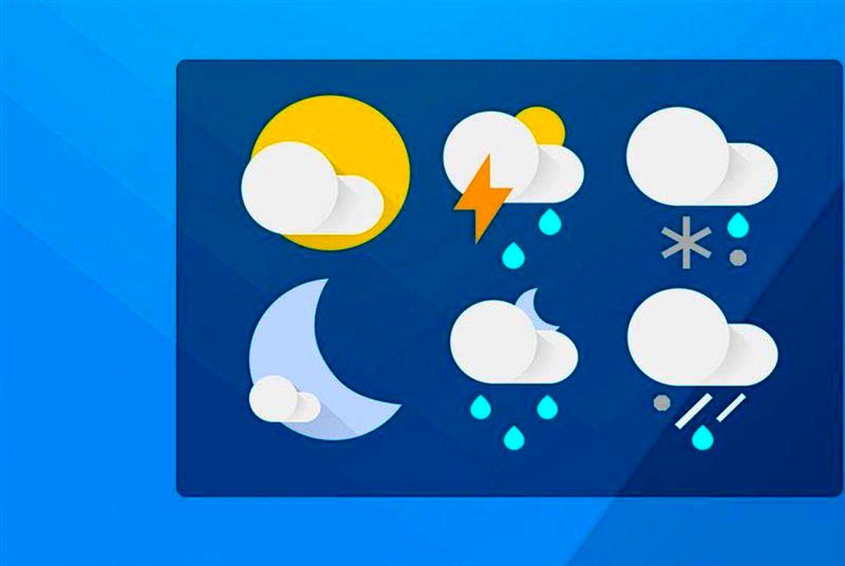 پیش بینی هواشناسی امروز یکشنبه 17 اسفند/بارش برف و باران