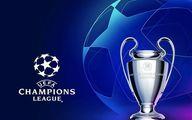 فینال لیگ قهرمانان اروپا کجا برگزار می شود؟