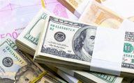 قیمت دلار و یورو در صرافی ملی امروز 18 اردیبهشت 1400