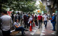 صفکشی برای فروش دلار در مقابل صرافیهای تهران
