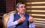 رمزگشایی از حقه احمدی نژاد به مراجع تقلید و علما