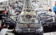 رابطه چینیها با صنعت خودرو ایران